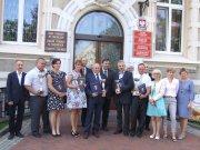 Wręczenie nagród wKonkursie ˝Piękna Wieś Pomorska 2017˝